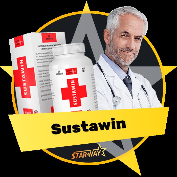 Sustawin - 1 грн