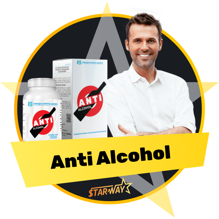 Anti Alcohol - 48 грн