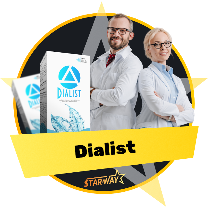 Dialist - 1 грн