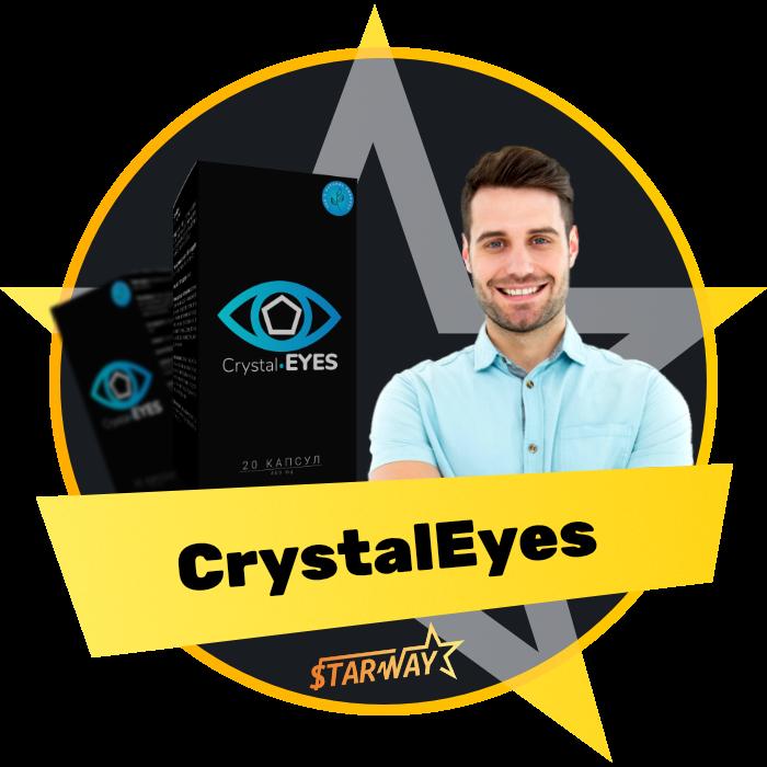 CrystalEyes - 1 грн