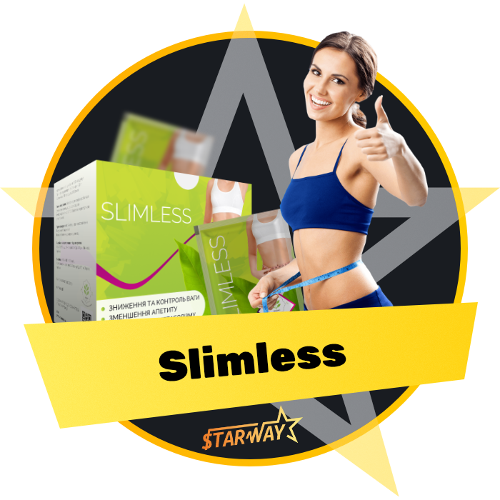 Slimless - 49 грн