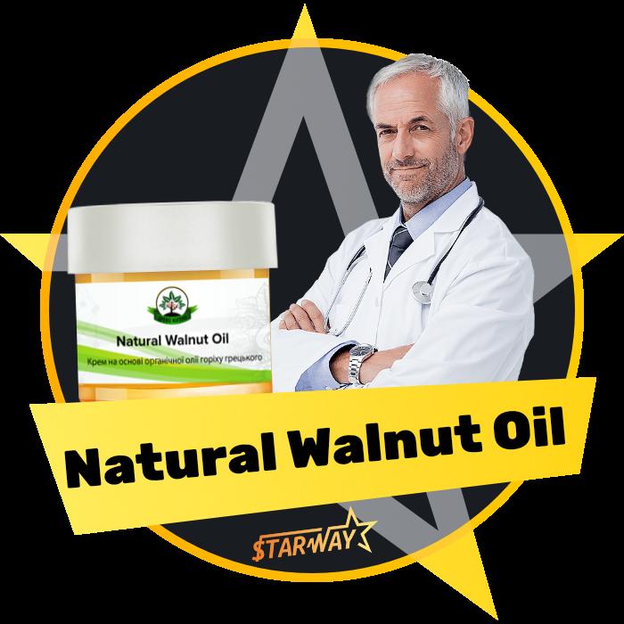 Walnut Oil - мазь от боли в суставах